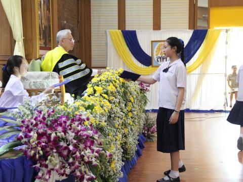 พิธีมอบประกาศนียบัตรนักเรียนชั้น ม.3 ม.6 วันที่ 18 มีนาคม 2561